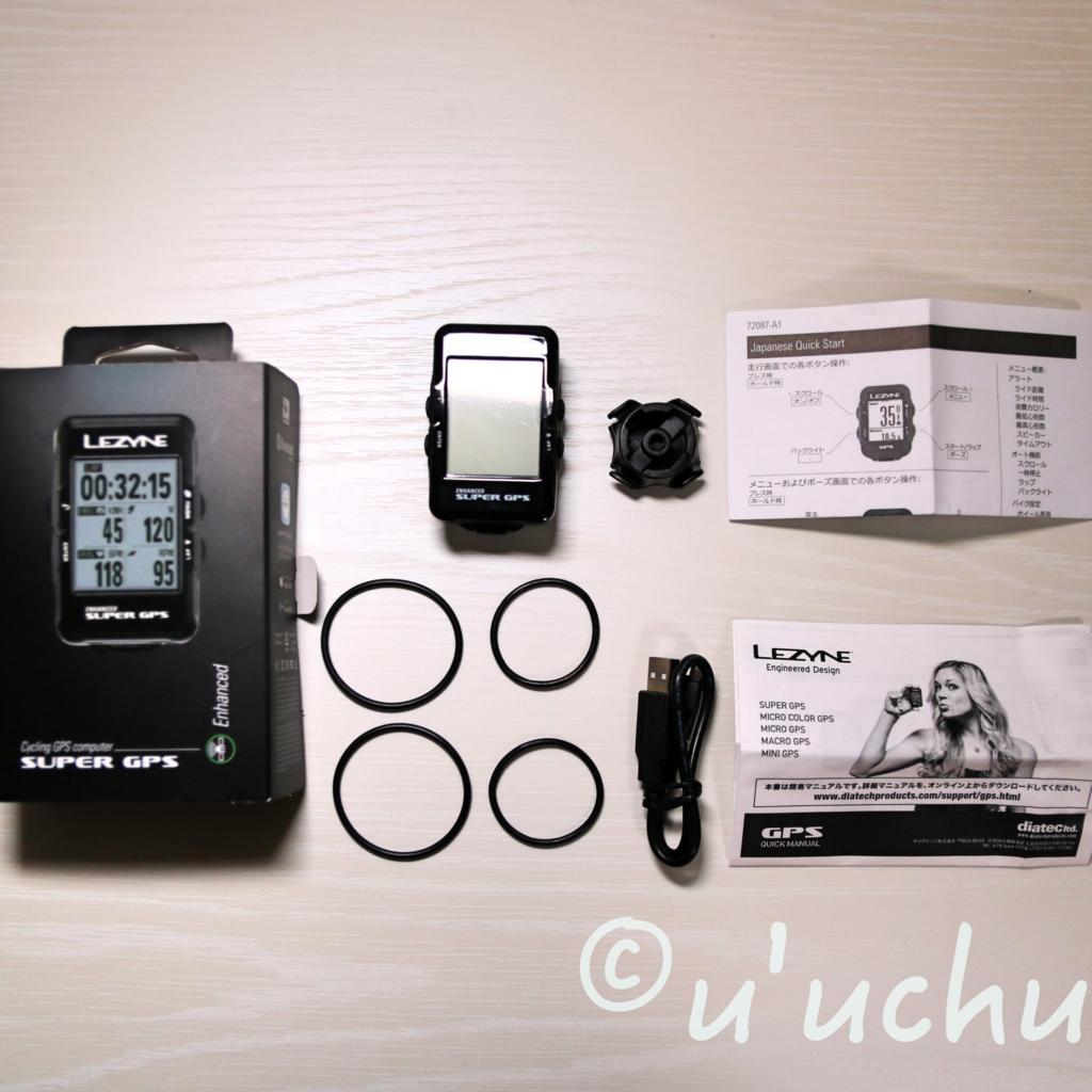 LEZYNE SUPER GPSの同梱品