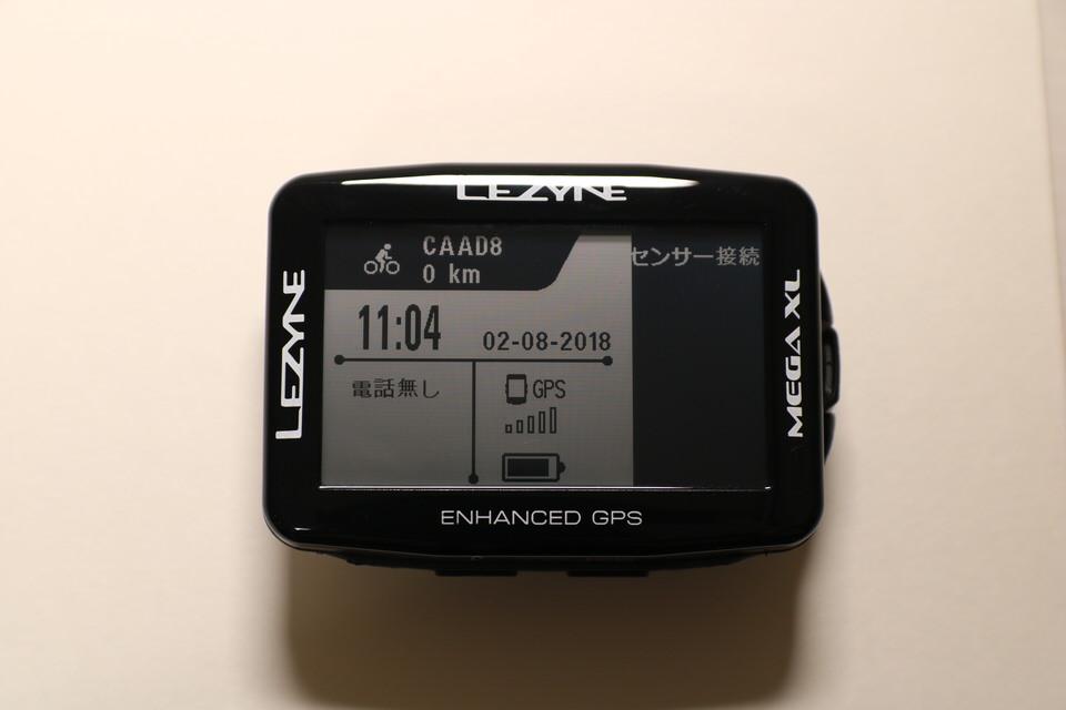 LEZYNE MEGA GPSは、表示を縦横に変更して使用することが可能