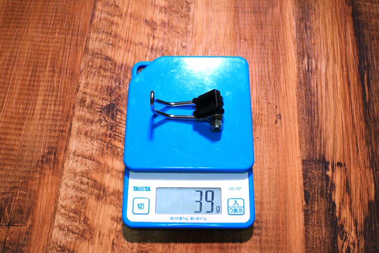 R250 ライトブラケットの重量