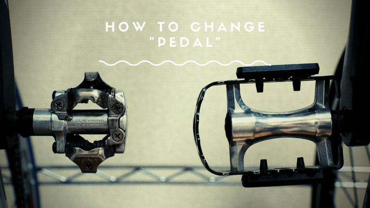 【初心者OK】ロードバイクのペダル交換を画像で徹底解説!トラブル対応付き