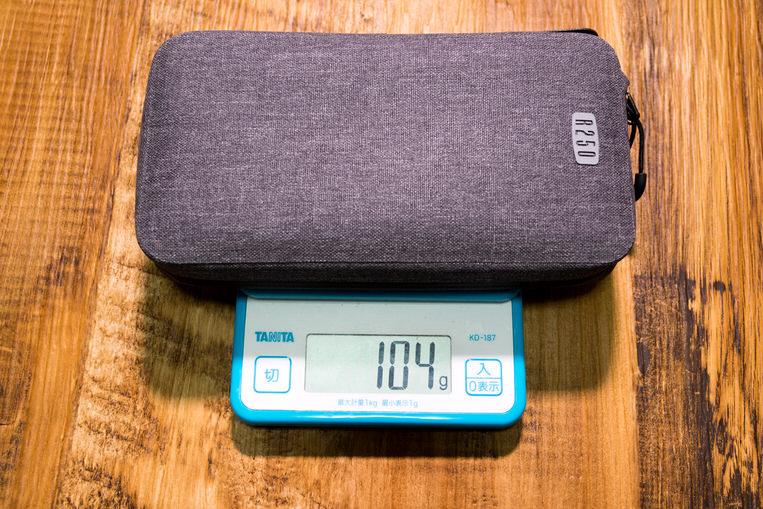 R250 サイクルポーチの重量