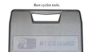 コスパ最強!ロードバイク用オススメ工具セットは「BIKE HAND」で決まり!